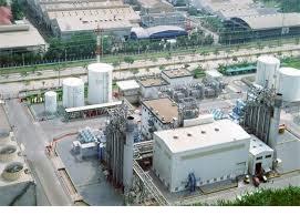 Biomass power plant efficiency improvement | Department of