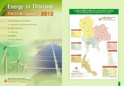 June 2013 Department Of Alternative Energy Development